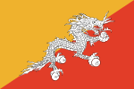 Cheap Calls to Bhutan